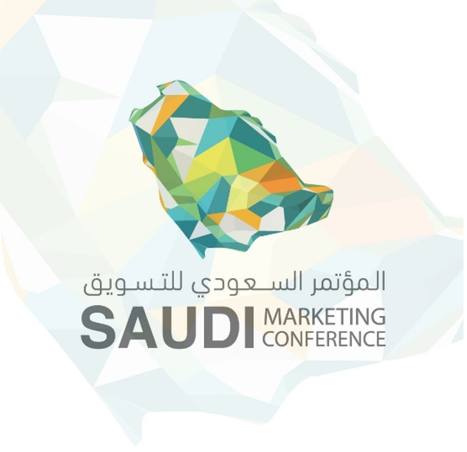 Saudi Marketing Conference